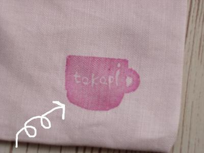 Takapi_1